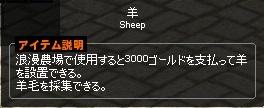 201403232046268de.jpg