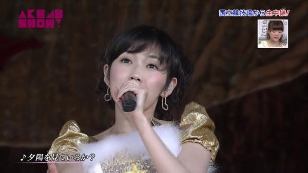 show (25)
