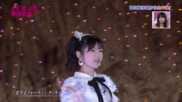 show (59)