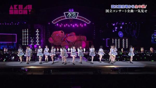 show (64)