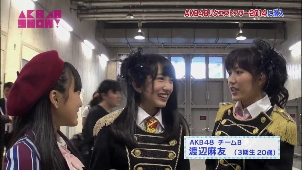 akbshow (5)