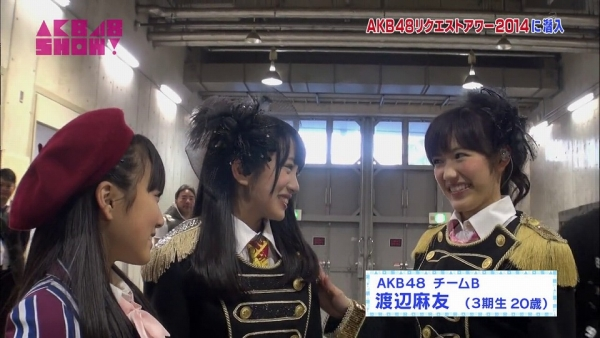 akbshow (7)
