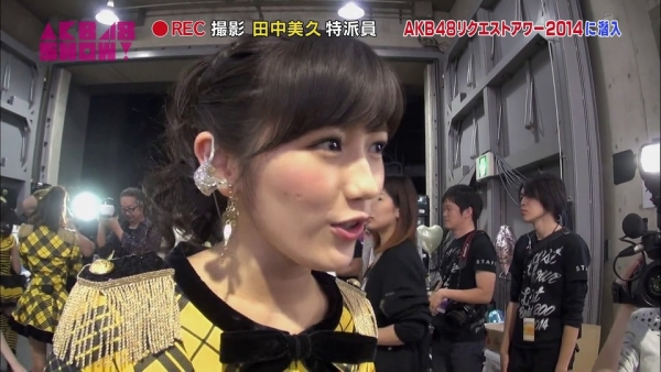 akbshow (13)