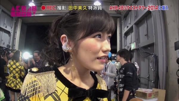 akbshow (15)
