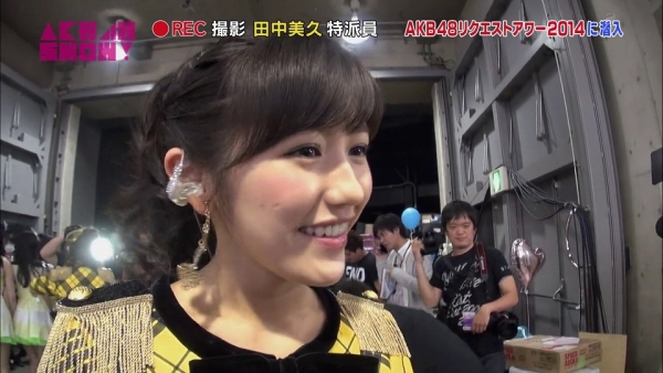 akbshow (20)