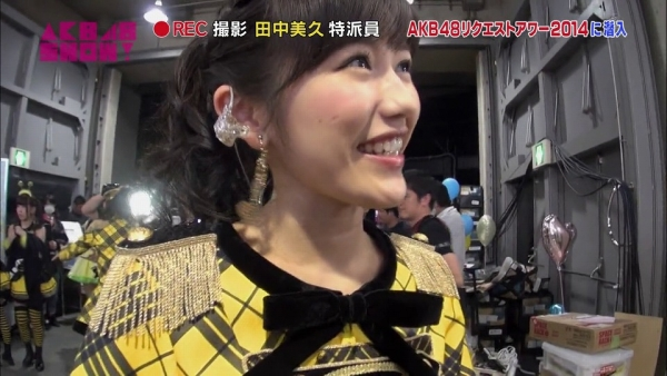 akbshow (22)