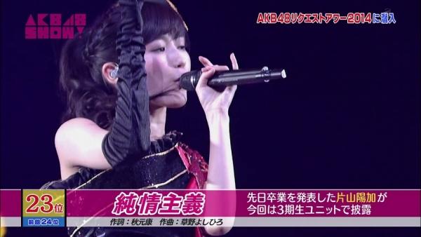 show (6)