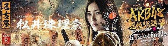 samurai (5)