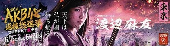samurai (7)