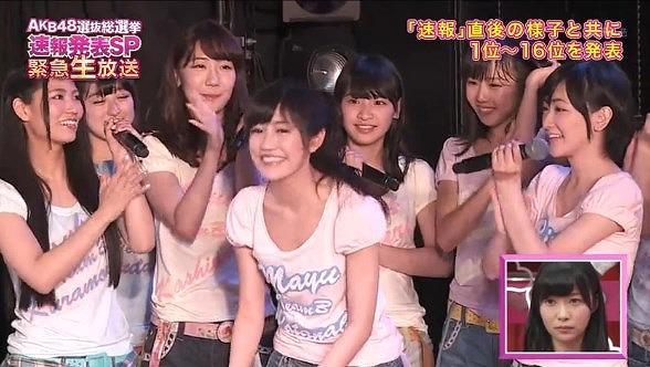 soku2 (6) - コピー