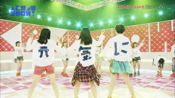 show1 (68)