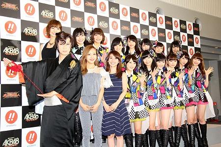 team (15)