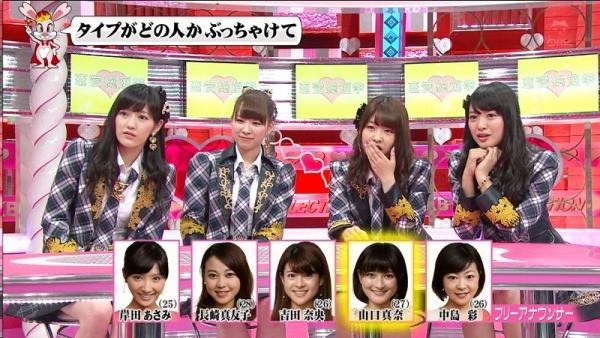 renai11 (8)
