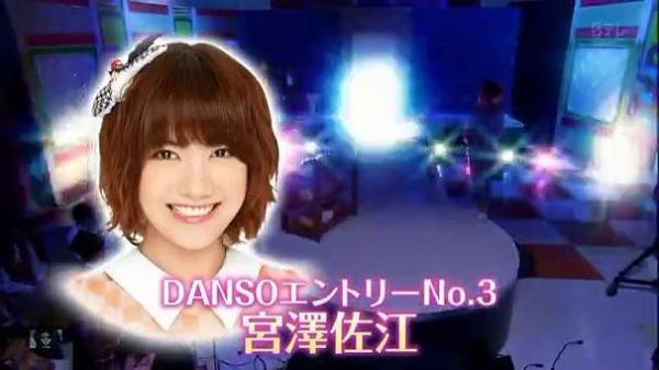 daon (26)