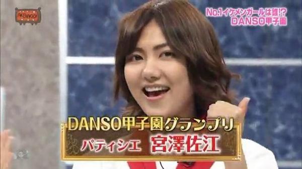daon (48)