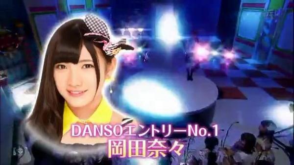 daon (8)