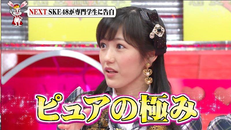 恋愛総選挙06.26キャプチャ【まゆゆ】