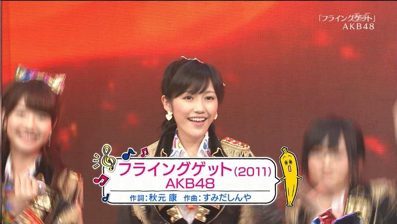 テレ東音楽祭【まゆゆ】キャプチャ前半戦