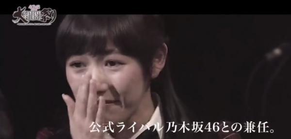 daisokaku (5)