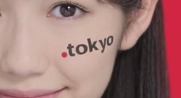 tokyo (6)