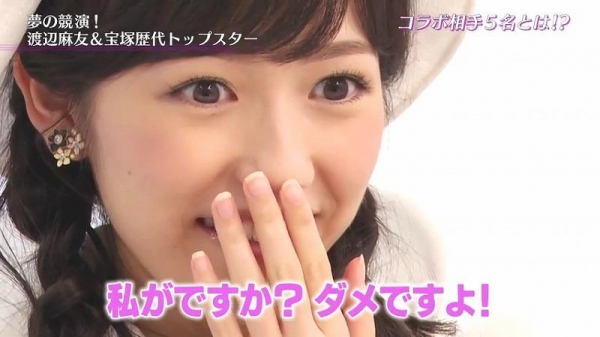 uchi (11)