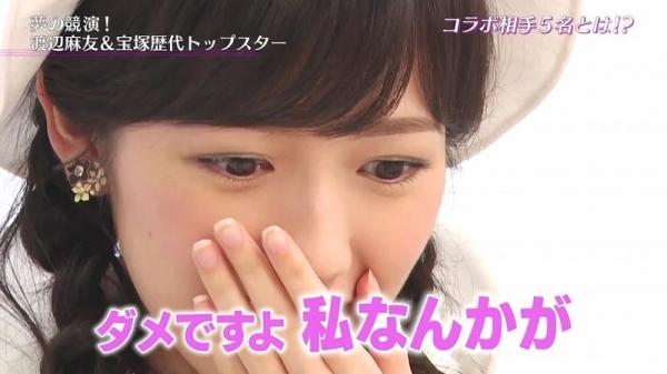 uchi (12)