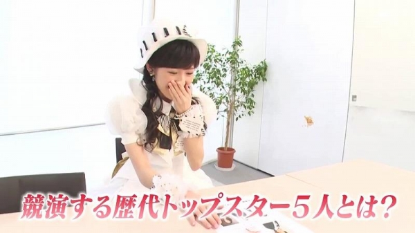 uchi (15)