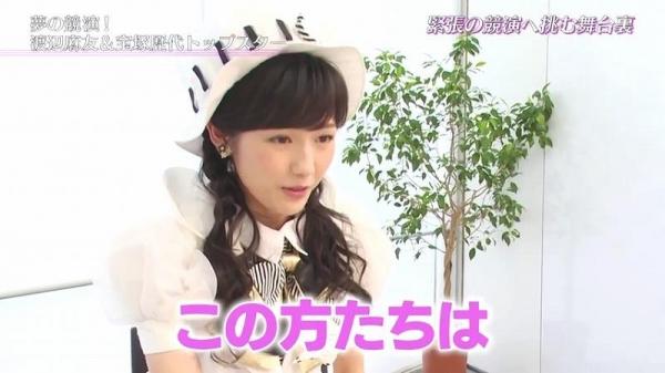 uchi (21)