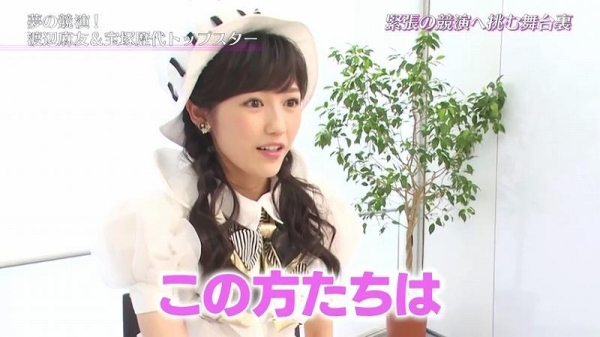 uchi (22)