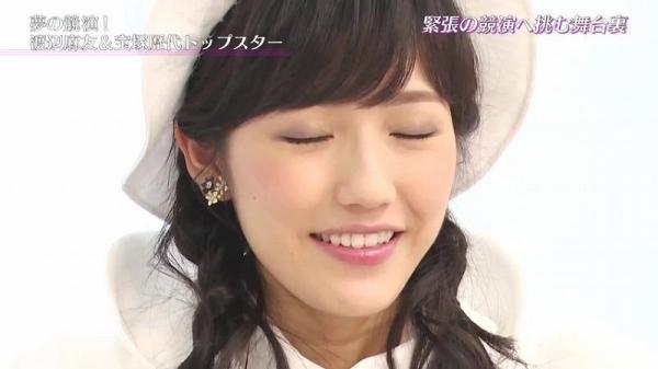 uchi (23)