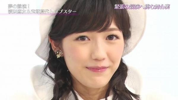 uchi (24)