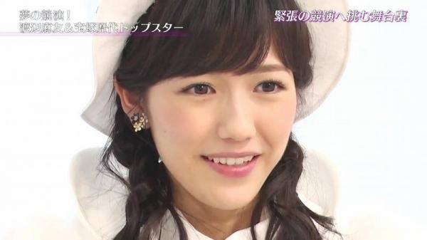 uchi (25)