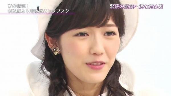 uchi (26)
