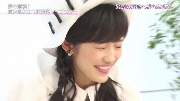uchi (27)