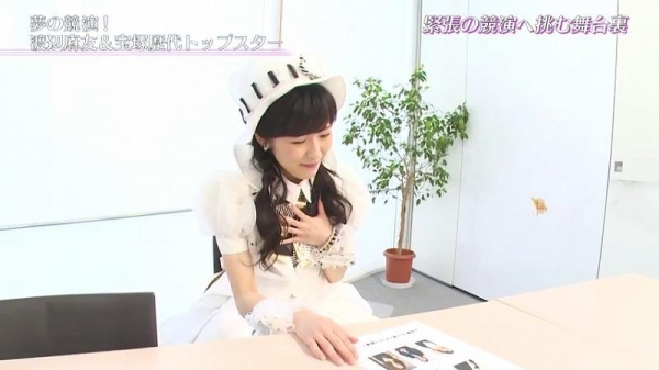 uchi (28)