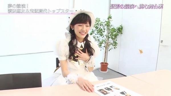 uchi (29)