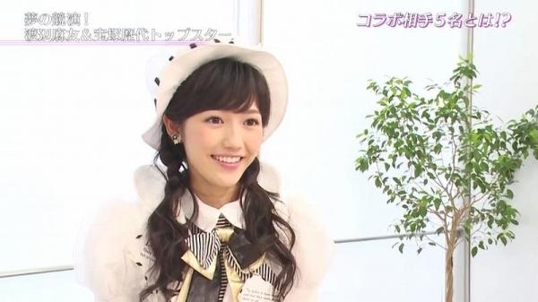 uchi (3)
