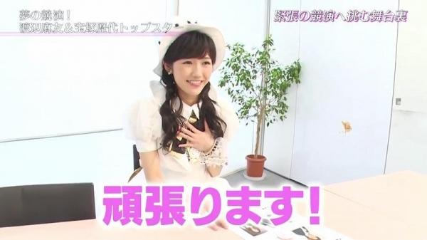 uchi (30)