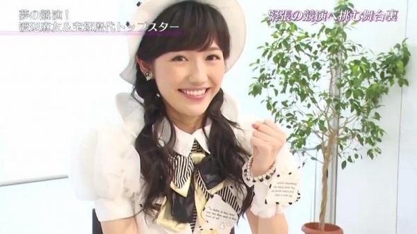 uchi (31)