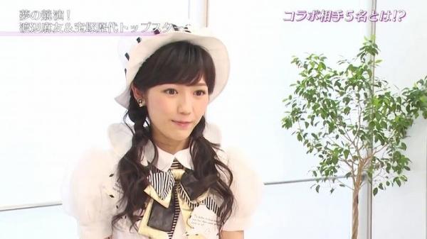 uchi (4)