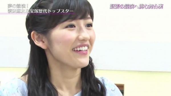 uchi (41)