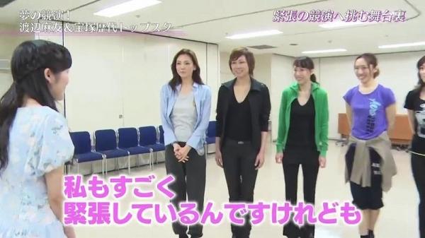 uchi (44)