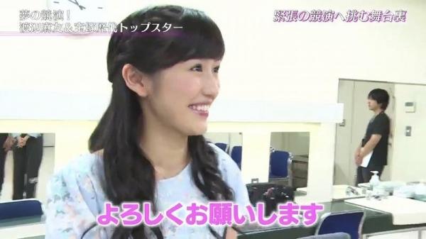 uchi (46)