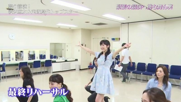 uchi (47)
