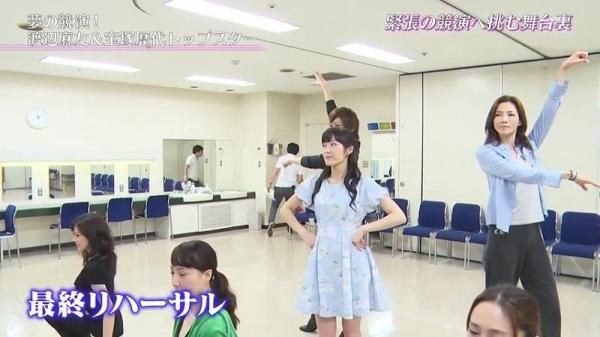 uchi (48)