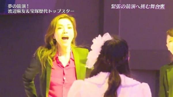 uchi (50)