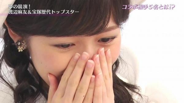 uchi (7)