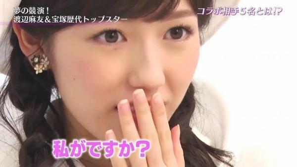 uchi (8)