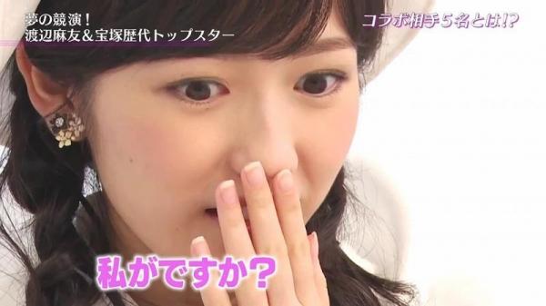 uchi (9)