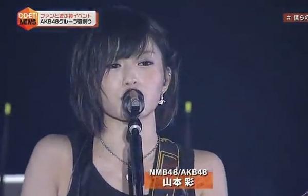 natsu (3)